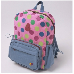 Fashion cute kids school backpack