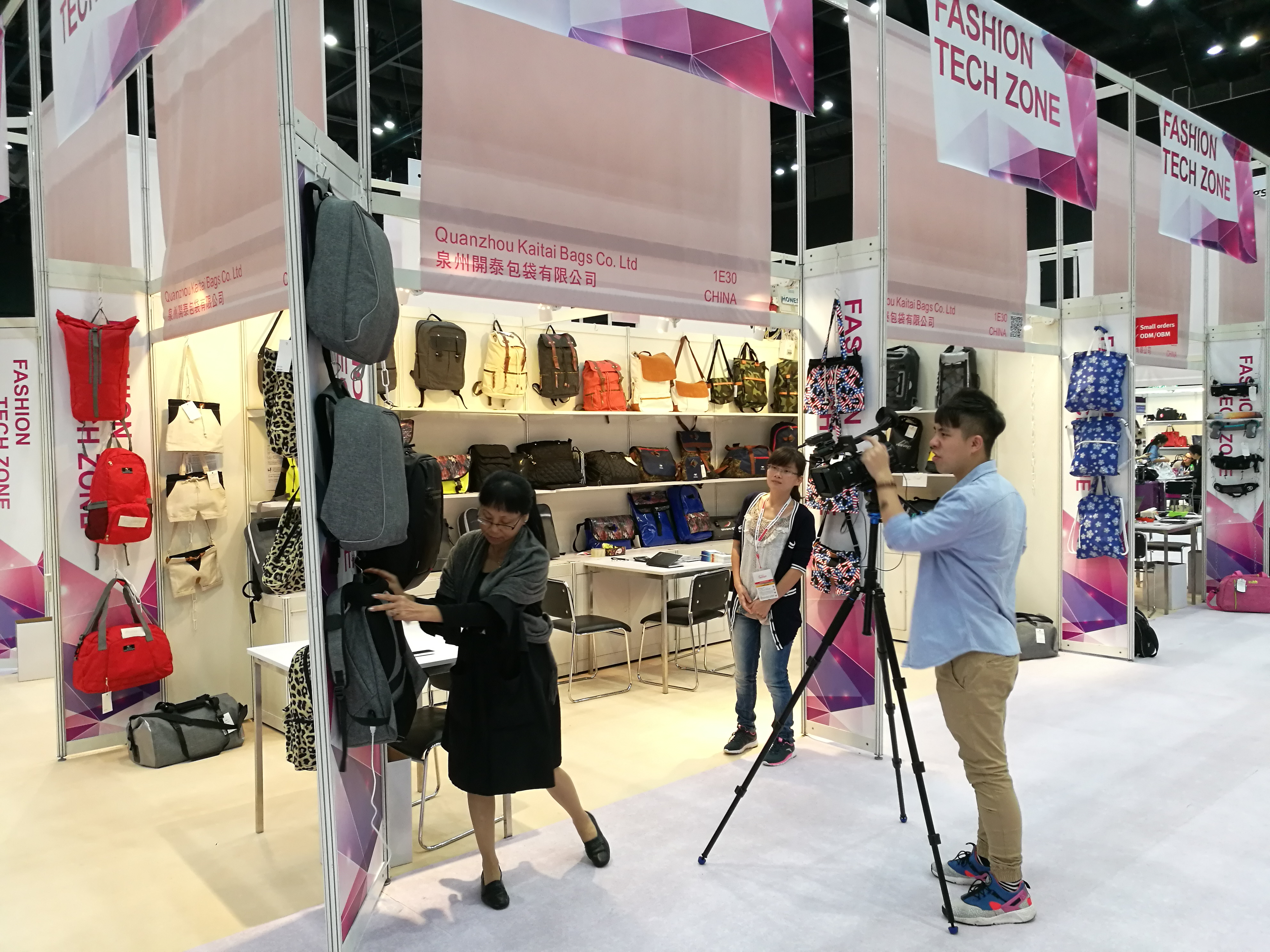 April 2017 Global Sources Bags&Luggage Fair